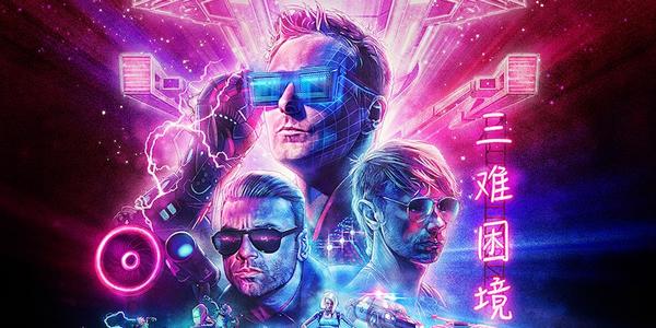 discos nuevos de rock 2018